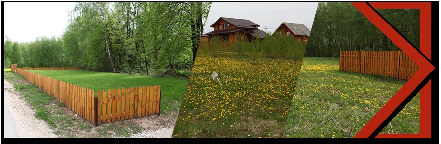 Участки в коттеджном поселке «Романовские дачи»